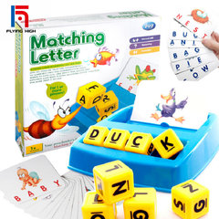 FH Brand Kid Intellectual FunStudy Matching Letter Happy Learning English Early Teaching Toy 3Year Blue 26.5*26.5*5cm