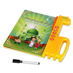 FH Learning Quran Machine - Tablet, E-Book Drawing Pad Musical Toy Kids' Learning Arabic/ English Yellow 30*30*3cm