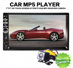 Car Video Player 7 inch Touch Screen Multimedia MP5 Player USB FM Bluetooth With Rear View Camera
