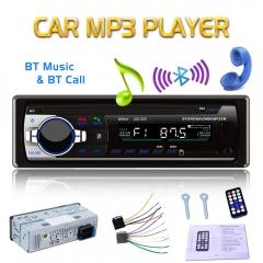 Bluetooth Car Audio Stereo Car Radio 12V FM Aux Input Receiver USB MP3 MMC WMA Car Radio Mp3 Player
